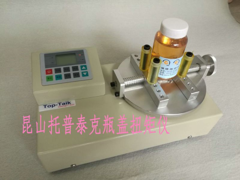 化妆品瓶盖扭矩力试验仪